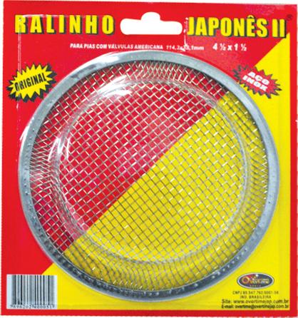 Ralinho_II