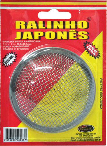 Ralinho_PiaAmericana